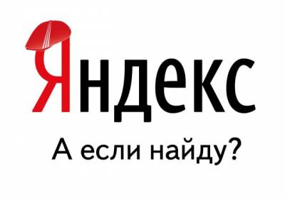 Продвижение сайта в топ 10 яндекса цены белгород продвижение сайта